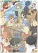 Nichijou : my ordinary life