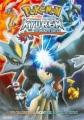 Pokemon the movie. Kyurem vs. the sword of justice
