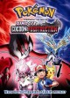 Pokémon the movie. Diancie and the cocoon of destruction