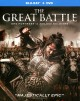 The great battle one fortress vs 200,000 soldiers