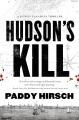 Hudson's kill