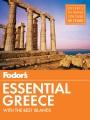 Fodor's essential Greece.