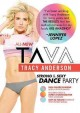 TA VA : strong & sexy dance party