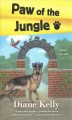 PAW OF THE JUNGLE