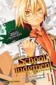 School judgment, gakkyu hotei. 1, The Suzuki murder and dismemberment case