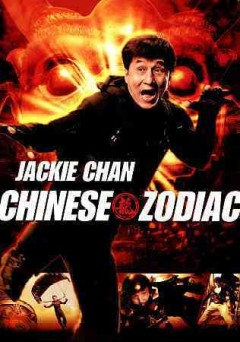 dvd chinese zodiac hawk cover art