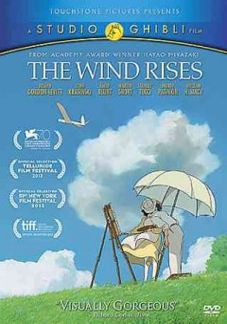 dvd wind rises cover art
