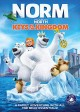 Norm of the North. Keys to the kingdom [videorecording (DVD)]