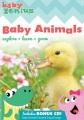 Baby genius. Baby animals.