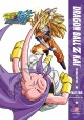 Dragon Ball Z Kai : the final chapters. Part two.