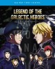 Legend of the galactic heroes: die neue these. Season 1.