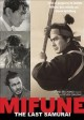 Mifune : the last samurai : a documentary about Toshiro Mifune