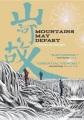Mountains may depart = Shan he gu ren