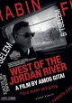West of the Jordan River field diary revisited