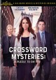 The crossword mysteries. A puzzle to die for
