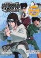 Naruto shippuden [uncut]. Set 32