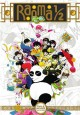 Ranma 1/2. OVA & movies collection
