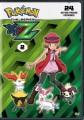 Pokemon the series XYZ. Episodes 25-48.