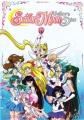 Sailor moon sailor stars. Season 5 pt. 2.