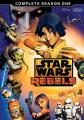 Star Wars rebels. Complete season one