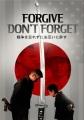 Forgive - don