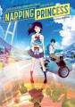 Hirune-hime : Shiranai watashi no monogatari = Napping princess
