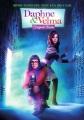 Daphne & Velma : original movie