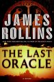 The Last oracle : a novel