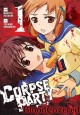 Corpse party : blood covered. 1
