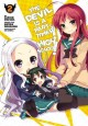 The devil is a part-timer! High school! 2