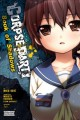 Corpse party. Book of Shadows. [Vol. 1-3]