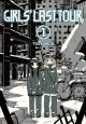 Girls' last tour. 1