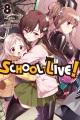 School-live!. 8