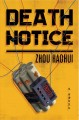 DEATH NOTICE : A NOVEL