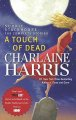 A touch of dead : Sookie Stackhouse: the complete stories