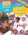 School life = La vida escolar