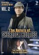 The return of Sherlock Holmes. Volume 2