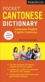 Pocket Cantonese dictionary : Cantonese-English, English-Cantonese