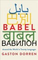 Babel : around the world in twenty languages