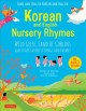 Korean and English nursery rhymes : Wild geese, Land of goblins and other favorite songs and rhymes