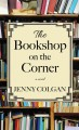 The bookshop on the corner : [a novel]