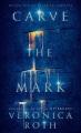 Carve the mark (LP)