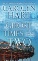 Ghost times two