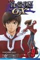 Yu-Gi-Oh! GX. Volume 9, Beyond the struggle--