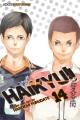 Haikyu!!. Volume 14, Quitter