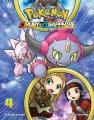 Pokemon, omega ruby, alpha sapphire. Vol. 4