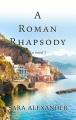 A Roman rhapsody