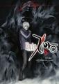 Fate/Zero. 8