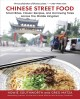 Chinese street food : small bites, classic recipes, and harrowing tales across the Middle Kingdom