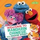 Welcome to Mandarin Chinese with Sesame Street